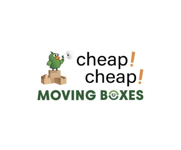 Cheap! Cheap! Moving Boxes